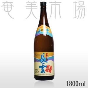 奄美黒糖焼酎 長雲 25度 1.8L|amami
