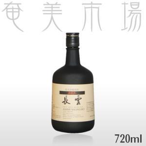 奄美黒糖焼酎 長雲 40度 720ml amami