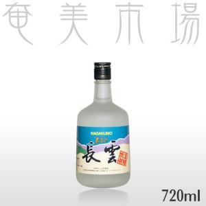 奄美黒糖焼酎 長雲 25度 720ml amami