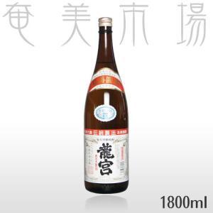 奄美黒糖焼酎 龍宮 30度 1.8L|amami