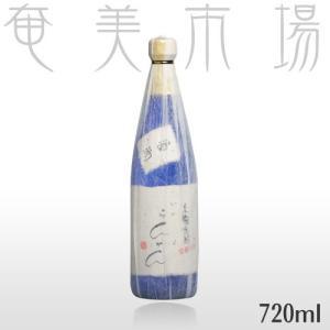 奄美黒糖焼酎 龍宮 源酒 らんかん 43度 720ml amami