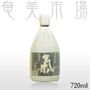 奄美黒糖焼酎 氣 黒麹仕込み 25度 720ml amami