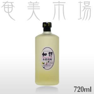 奄美黒糖焼酎 加那 30度 720ml amami