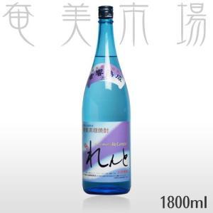 奄美市場 - 奄美大島開運酒造(黒糖焼酎) Yahoo!ショッピング