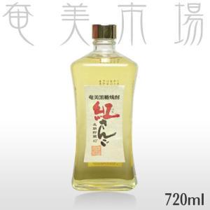 奄美黒糖焼酎 紅さんご 40度 720ml amami