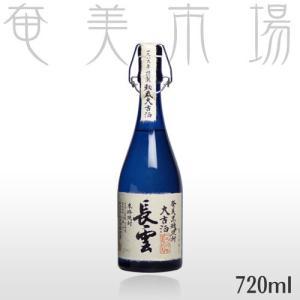 奄美黒糖焼酎 長雲 大古酒 34度 720ml|amami