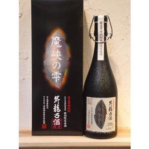 【お歳暮】奄美黒糖焼酎 魔峡の雫 38度 720ml|amami