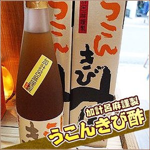 【奄美】うこんきび酢|amami