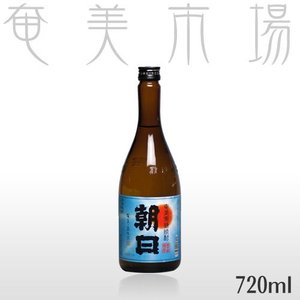 奄美黒糖焼酎 朝日 30度 720ml|amami