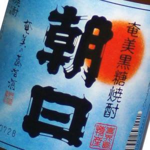 奄美黒糖焼酎 朝日 30度 720ml|amami|02