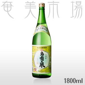 奄美黒糖焼酎 島有泉 20度 1.8L|amami