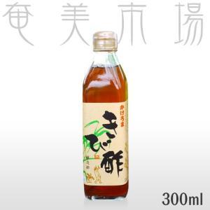 加計呂麻(かけろま)きび酢 300ml|amami