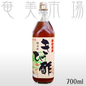 加計呂麻(かけろま)きび酢 700ml|amami