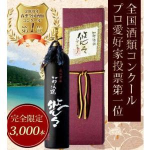 【お歳暮】奄美黒糖焼酎 加那 伝説 悠々34度 700ml|amami