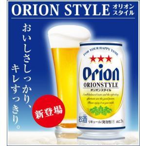 オリオンビール オリオンスタイル 350ml×24缶|amami