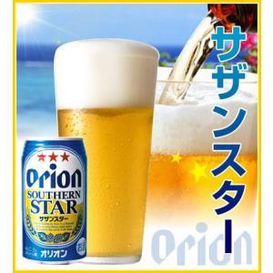沖縄 オリオンビール サザンスター 350ml×24缶|amami