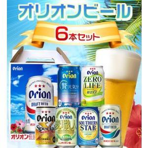 のどごし爽やか♪ 沖縄 オリオンビール【350ml×6本セッ...