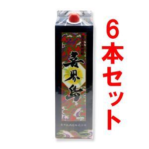 【送料無料】黒糖焼酎 喜界島 紙パック 25度/1800ml...