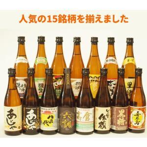 【送料無料】黒糖焼酎 人気銘柄ミニチュアボトル(100ml)...