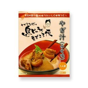 ちか子おばの島じゅうりまごころ便   商品化に苦労していた奄美大島の山羊汁(ヤギ汁)が、なんとレトル...