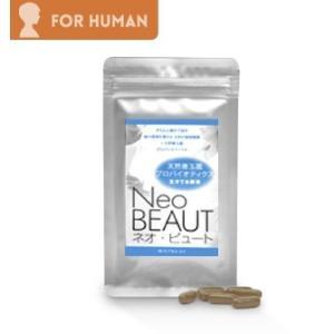 Neo Beaut(ネオ・ビュート)便秘・体臭・腸内環境ケアに:60カプセル入|amanagrace