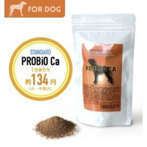 プロバイオCa:ペットの口臭・体臭・便臭、アトピー、アレルギーに。:顆粒2g×30包 (約30日分)|amanagrace