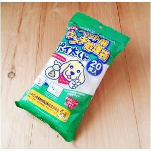 ペット用おてがるウンチ処理袋 ポイ太くん ( 20枚入 )/ ポイ太くん ( ぽい太くん ポイ太くん 犬 ウンチ処理袋 )