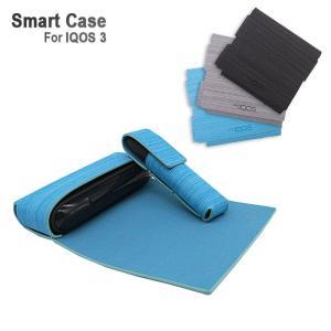 【AMARITU】For IQOS3 Smart Case 収納 最新ケースアイコス