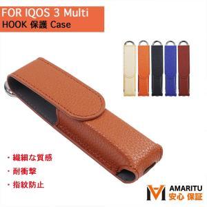 Case For iqos3 Multi アイコス3マルチ 収納ケース