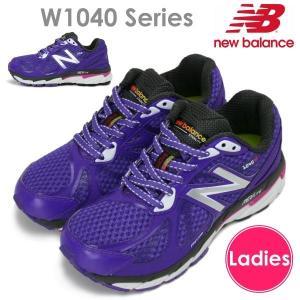 New Balance ニューバランス NB ニューバランス W1040 パフォーマンストレーニングシューズ ランニングシューズ レディース 女性婦人用スポーツ靴 エクササイズ|amatashop