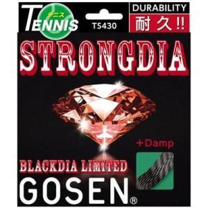 ゴーセン GOSEN TS430 OGS STRONGDIA BDゲン TS430BDLM テニスガット硬式用 ユニセックス男女兼用|amatashop