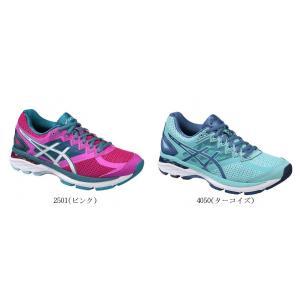ASICS アシックス asics アシックス TJG519 LADY GT-2000 NEW YORK 4 ! レディースランニングシューズ ウィメンズマラソン ジョギングシューズ 女性婦人陸上靴 T|amatashop
