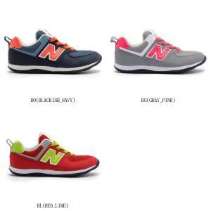 New Balance ニューバランス NB KS574 BG グレイ BO 濃ネイビー RL レッド サイズ14.0cm-16.5cm 7480119 靴 シューズ スニーカー ユニセックス男女兼用インファ|amatashop