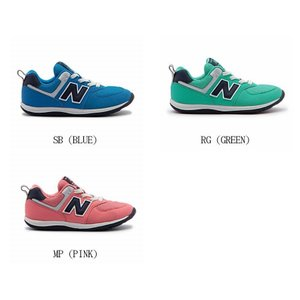New Balance ニューバランス NB ニューバランス KS574 インファントシューズ 幼児靴 人気の574シリーズが、かわいいレトロなデザインをそのままにキッズ用が|amatashop