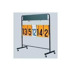 FLAP 仲條 得点板 FD 大特価バーゲン品 FLP4007 サッカー施設道具 グラウンド設備 用具得点板 amatashop