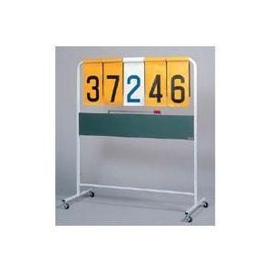 FLAP 仲條 得点板 L−4 得点表示1〜99 大型文字板 黒板付 大特価バーゲン数量限定販売 FLP4076 サッカー施設道具 グラウンド設備 用具得点板 amatashop