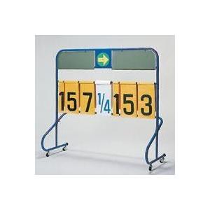 FLAP 仲條 得点板 レギュラー 数量限定バーゲン大特価商品 FLP4003 サッカー施設道具 グラウンド設備 用具得点板|amatashop