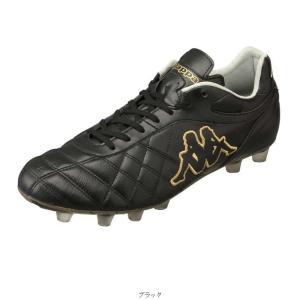 Kappa カッパ カッパ サッカースパイク KPFGM011ガウディオ3 1411009 靴 シューズ サッカースパイク メンズ男性紳士大人用 amatashop