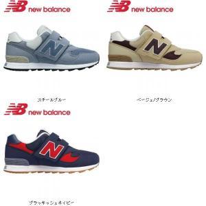 New Balance ニューバランス NB K313 7482089 靴 シューズ キッズシューズ ジュニア 子供用 男の子女の子兼用キッズジュニア子供|amatashop