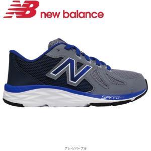 New Balance ニューバランス NB KJ790 7472031 靴 シューズ キッズシューズ ジュニア 子供用 ユニセックス男女兼用キッズジュニア子供|amatashop