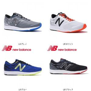 New Balance ニューバランス NB MFLSH D 7054057 靴 シューズ ランニングシューズ メンズ男性紳士大人用|amatashop