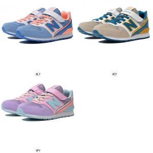 New Balance ニューバランス NB KV996 ALY ASY VPY 7482105 靴 シューズ キッズシューズ ジュニア 子供用 男の子女の子兼用キッズジュニア子供|amatashop