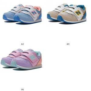 New Balance ニューバランス NB FS996 Kid's ALI ASI VPI 7490107 靴 シューズ スニーカー 男の子女の子兼用インファントベビー乳幼児|amatashop