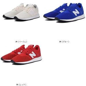 New Balance ニューバランス NB MRL247 AW ベージュ BW 青 RW 赤 Lifestyle 7074063 靴 シューズ スニーカー メンズ男性紳士大人用|amatashop