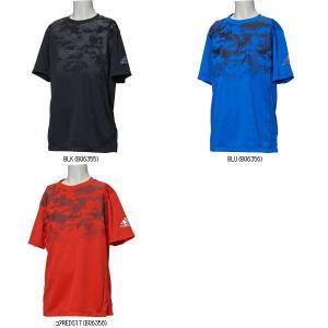adidas アディダス BOYSTRNグラフィックTシャツ DJH68 DJH68 ウェアスポーツカジュアルTシャツ 半袖 男の子女の子兼用キッズジュニア子供 amatashop