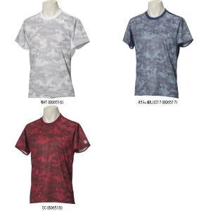adidas アディダス M4TトレーニングモビリティスネークカモTシャツ DML08 サッカー プラクティスシャツ トレーニングシャツ 練習着 大人 半袖 メンズ男性紳士大 amatashop