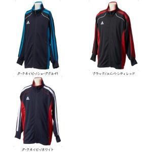 adidas アディダス アディダス adidas YB WIDE3 ジュニアトレーニングジャケット CU714 子供スポーツ服上着 ジャケット アウター 男の子 ジャージジャケット サ|amatashop