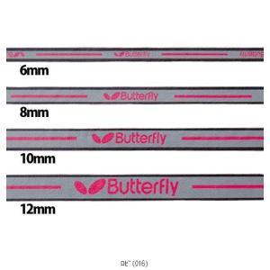 Butterfly バタフライ バタフライ Butterfly ロゴラインプロテクター 単品販売 1個売り ラケットエッジ保護用プロテクター ロゼ 8mm/10m/12mm 75370 卓球その|amatashop