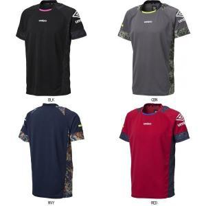 UMBLO アンブロ UMBRO アンブロ サブリメーシヨンサッカーフットサル プラクティスシャツS/S UCA7568 サッカーシャツ フットサルシャツ メンズ 男性シャツ UCA75 amatashop