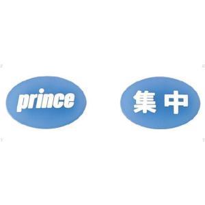 Prince プリンス Prince プリンス 集中サイレンサー RA068 RA068-111 スポーツエキップメントその他|amatashop